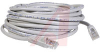 25 Ft Gray Cat 5E Booted Patch Cord -- 70121737 - Image