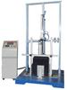 Luggage Trolley Handle Reciprocating Fatigue Testing Machine -- HD-D115-1