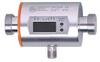 Magnetic-inductive flow meter -- SM7100 -Image