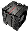 Cooler Master V6GT -- RR-V6GT-22PK-R1 - Image
