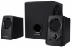 Corsair Gaming Audio Series SP2200 2.1 PC Speaker System -- 70480