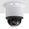 AXIS NetCam - Dome -- NC-A233D