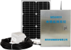 Hydrological Monitoring System -- MS6000