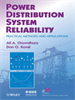 Power Distribution System Reliability:Practical Methods and Applications -- 9780470459355