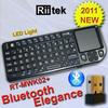Rii Mini Wireless Bluetooth Keyboard TouchPad Combo Laser Pointer -- KEY-M-05