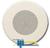 Valcom Wide Dynamic Range with Co-Axial Ceiling Speaker -- S-750