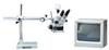 Trinocular Stereo-Zoom Microscope -- 52K2559