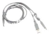 USB Cable -- FBUSB1394-12A - Image