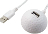 5' USB Extension Stand, White -- 85-597WH