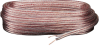 100-ft. (30.4-m) Speaker Wire, 18-AWG, Parallel Conductors -- EJ505-0100 - Image