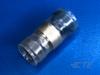 SolderSleeve Shield Terminators -- 478341-000 -Image