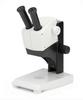 Stereo Microscope -- Leica EZ4