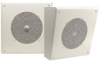 Amplified MetalBox Speakers -- AMBSQ1