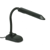 Economy Fluorescent Gooseneck Desk Lamp with Pencil Holder B -- L561MB