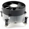 Evercool CI01-9525EA Socket LGA 1366 CPU Cooler -- 12754