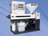 Co-Rotating Twin Screw Extruder -- TE 100-33 - Image