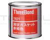 ThreeBond TB1101 Non-Dry Removable Gasket 1kg -- TBSI19029 -Image