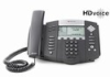 Polycom SoundPoint IP 560 SIP 4-Line Phone (Gigabit, Ethernet IP with HD Voice with Power Supply) - Image