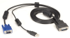 KVM SECURE SWITCH CABLE VGA & USB TO HD26 12FT -- EHNSECURE2-0012 - Image