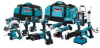 MAKITA 18 V LXT Lithium-Ion 12 Piece Combo Kit -- Model# LXT1200