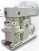 50 Liter Planetary Mixer -- 1212 - Image