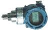HART Pressure Transmitter -- MPM486