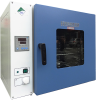 Lab Biochemical Incubate environment Test Chamber equipment -- HD-E803