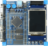 ARM9 Evaluation Board -- MCB2929