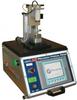 MicroLAB Series Thermal Press