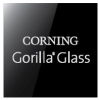 Damage Resistant Glass HIE? Aluminosilicates -- Corning's New Gorilla® Glass 3 with Native Damage Resistance?