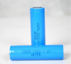 Lithium Ion Battery -- 18650-2000~2200mAh-3.6V