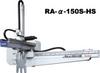 High-Speed Full-Servo Robot -- RA-a-75S-HS