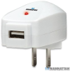 IC Intracom USB AC Power Adapter -- 407489