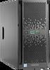 Gen9 Tower Server -- HPE ProLiant ML150 - Image