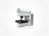 Industrial Microscope -- DSX510 -- View Larger Image