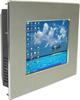 Panel PC, NEMA 4X -- VTPC104PSSHB