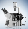 Inverted Microscope System for Routine Work -- IX53