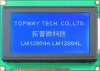 128x64 Graphic Display Module -- LM12864LFW - Image