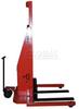 Work Positioner -- T9H176912