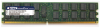Server DRAM Modules - ACTICA Sodium DDR2