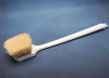 Pot Brush -- 4199