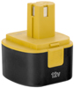 Rechargeable Battery -- 1201 - Image