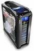 Thermaltake Armor+ LCS VH600LBWS Liquid Cooled Case -- 12059