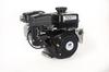 Overhead Cam Engine -- EX21