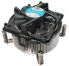 Server CPU Coolers -- G785