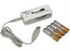 NiMH & NiCd AA & AAA USB Travel Battery Charger w/ Batteries -- 603512
