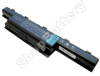 Acer Aspire 7551-3749 Replacement Laptop Battery ( 6 Cell )