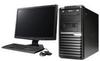 2 QUAD PRO Q8400/4G/320G/WIN7 -- PS.V7503.004