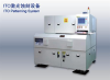 ITO Laser Etching System