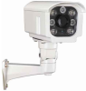 High Resolution IR LED Day & Night Camera with ICR -- SIV7-T54AI922
